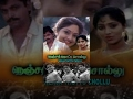 Nenja Thottu Chollu Tamil Full Movie