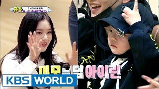 Ultimate catch up of Seolsudae and Redvelvet! [The Return of Superman / 2017.05.07]