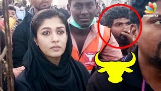 getlinkyoutube.com-Nayanthara & Vignesh Shivan participate in Jallikattu protest at Marina