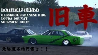 getlinkyoutube.com-Donuts&Loud accelerationSpecialist 旧車(kyusya) 街道レーサー(streetracer)