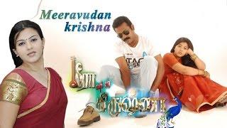 getlinkyoutube.com-New movie 2015 | Meeravudan krishna | tamil full movie