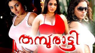 Malayalam Ful Movie 2015  | Thamburatti | Telugu Dubbed Malayalam Movies 2015