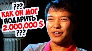 getlinkyoutube.com-Три сильные истории: Как мог Казахстанец подарить 2.000.000$ ???