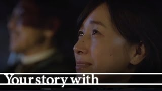 """getlinkyoutube.com-「Your story with-確信犯篇」 SUBARU フォレスター """"In The Snow/Your story with"""""""
