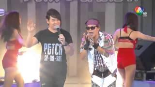 getlinkyoutube.com-นางฟ้าหรือยาพิษ : ไหมไทย หัวใจศิลป์ feat.เพชร สหรัตน์ [Live HD]