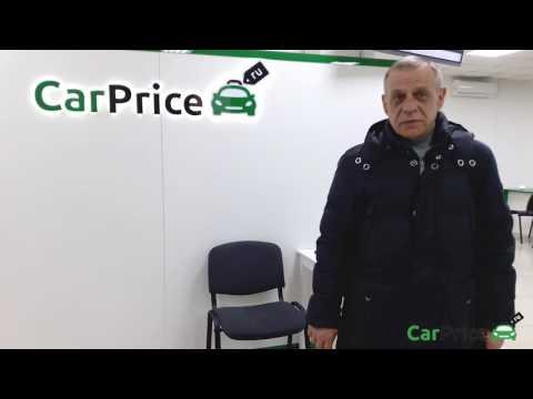 Отзыв о CarPrice: Анатолий продал за 2 часа ... C5 2007 года и остался доволен