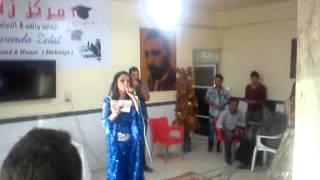 getlinkyoutube.com-ج1اتحاد تنسيقيات شباب الكرد -الدرباسية مسرحية بعنوان كوردي روج افا