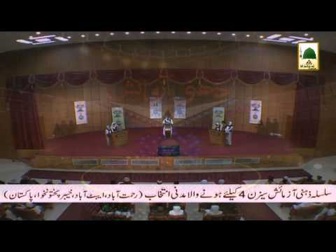 Zehni Azmasih Audition (Season 04) Ep#08 - Abbottabad (Part 02)