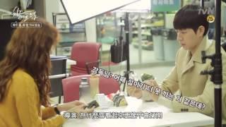 getlinkyoutube.com-Park Hae Jin 朴海鎮 박해진 - 奶酪陷阱學長與雪自拍花絮「中字」