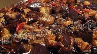 getlinkyoutube.com-Баклажаны  с помидорами, рецепт - Вкусно готовим