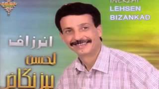 getlinkyoutube.com-Lahcen Bizenkad 2013 Piste 2