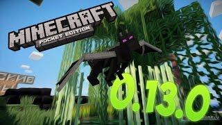 getlinkyoutube.com-Подробный обзор Minecraft PE 0.13.0