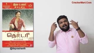 Thodari review by prashanth