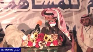 قصيدة الشاعر عايد الطشل في حفل القرامده البقوم