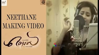 MERSAL Making video - Neethane - AR Rahman | shreya Ghosal | Atlee