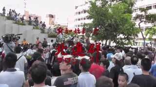 【インベスターズTV】日本を南から北へ。その名は『北進群』 第1回 沖縄県