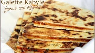 getlinkyoutube.com-Recette Kesra galette kabyle farcie aux oignons /Kabyle bread stuffed with onion