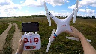 getlinkyoutube.com-FPV квадрокоптер Syma X8W с передачей видео на смартфон