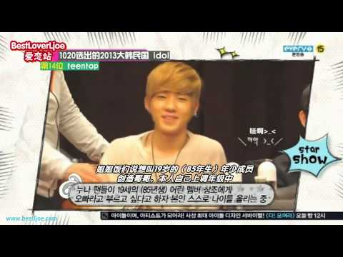 [BLLJ]130516 STAR 10202013 idol  14 teentop
