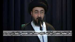 getlinkyoutube.com-اخر محاضرة للسيد الشيرازي قبل موتة ب 3 ايام