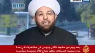 الجزيرة تفضح المنافق أحمد حسون مفتي بشار الاسد في حوار معه