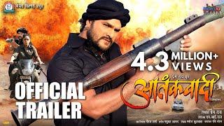 Aatankwadi | Bhojpuri Movie | Official Trailer 2017