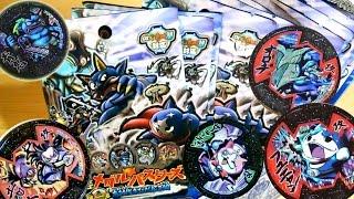 getlinkyoutube.com-妖怪メダルバスターズ 第2幕-鬼討伐きびだんご編 1BOX開封 QRコード紹介!!