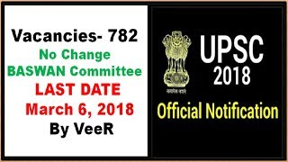UPSC/IAS Notification 2018- Complete Information Analysis- No Change (No Baswan committee)-  By VeeR