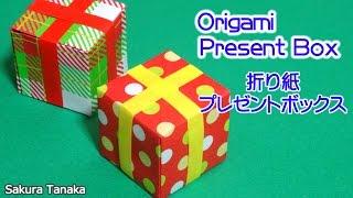 getlinkyoutube.com-Origami Present Box / 折り紙 プレゼントボックス 折り方