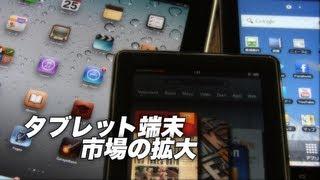 getlinkyoutube.com-タブレット売れ筋ランキング 〜 低価格タブレット