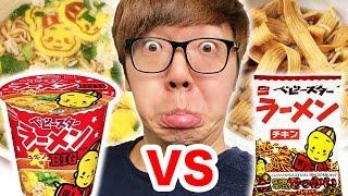 getlinkyoutube.com-ベビースターラーメンのカップ麺 vs 自作ベビースターラーメンラーメン