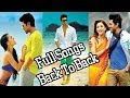 Yevadu Movie Full Video Songs Back to Back  - Ram Charan,Shruti Hassan, Allu Arjun,Kajal