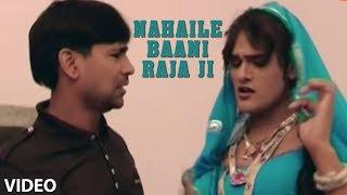 getlinkyoutube.com-Nahaile Baani Raja Ji (Full Bhojpuri Video Song) Bada Sataavelee