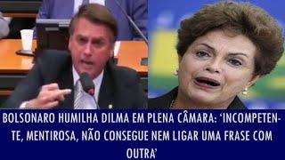 getlinkyoutube.com-Bolsonaro humilha Dilma em plena Câmara: 'incompetente, mentirosa, não consegue nem ligar uma fras..