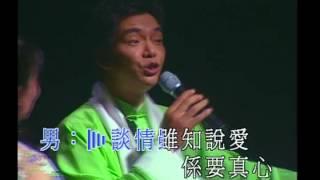 getlinkyoutube.com-陳浩德 / 方伊琪 - 平湖秋月 (箏胡弦情金曲夜演唱會)