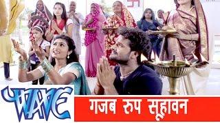 getlinkyoutube.com-Gajab Roop Suhawan || Bhojpuri Devi Geet || Khesari Lal Yadav II Hathkadi