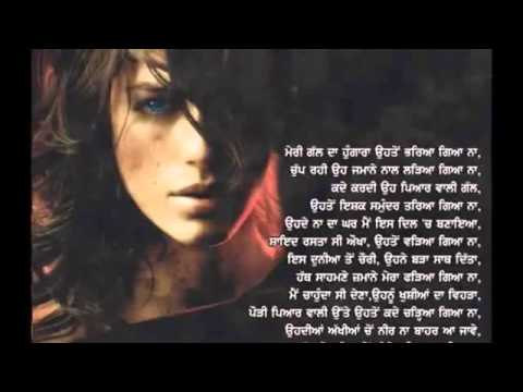 Brand new punjabi sad full song KAUR B Miss you   YouTube