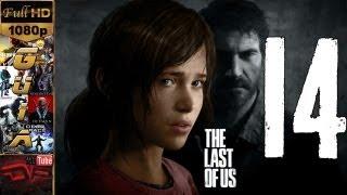 The Last Of Us Español - Gameplay Walkthrough Parte 14 | Capitulo 5 Pittsburgh | The Last Of Us En Español 1080p PS3