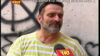 getlinkyoutube.com-υπο διάλυση η ΤΟ της Χρυσής Αυγής στη Λάρισα