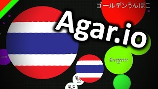 getlinkyoutube.com-Agar.io - กองทัพแดกแห่งประเทศไทย (ตลก,ฮา)
