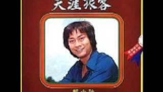 getlinkyoutube.com-念故鄉(1976)--鄭少秋