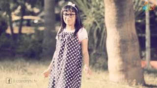 getlinkyoutube.com-فيديو كليب القرآن - ريما العثمان #كناري