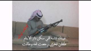 getlinkyoutube.com-ابوتايه ابوتايه الجفر