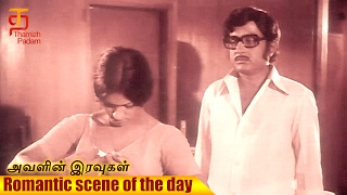 Avalin Iravugal Tamil Movie Love Scene   Seema   Ravikumar   Love Scene of the Day