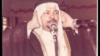 getlinkyoutube.com-اذان  مؤذن الحرم المكي الشيخ محمد رمل يرحمه الله