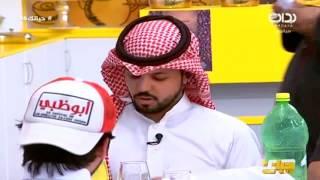 تقييم الشيف أبو علي لطخبة الشباب  محمد آل مسعود و حمد اللاحم و فواز الشمري  #حياتك48