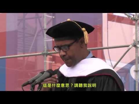 丹佐.華盛頓為2011年賓州大學畢業生演講