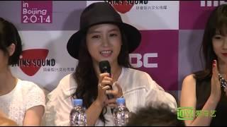 getlinkyoutube.com-140719 T-ARA 3mins Cut @ Korean Music Wave in Beijing Press Conference