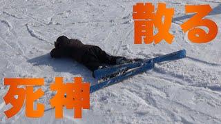 getlinkyoutube.com-死神くん初スキー!!滑れるぺいんと!!日常組in北海道!