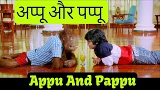 New Released Dubbed Hindi Movie   Appu And Pappu | अप्पू और पप्पू | HD Latest Movies For Kids 2018